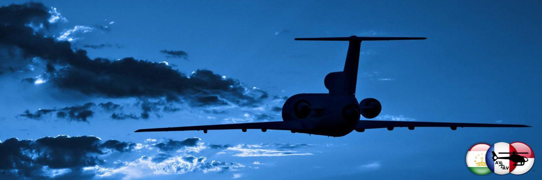 Любительская авиация от CofranceSARL